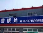 金海湖 大产权底商旺铺出售110平米