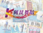 高新区万达附近孩子学舞蹈 专注少儿中国舞 阿昆舞蹈