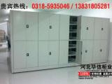 贵州档案密集柜衡水周边地区哪里有质量可靠的手动密集架供应