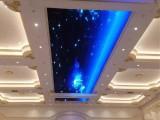 专业生产LED显示屏