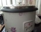 18升电饭锅