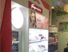 花果园一期化妆品店转让无转让费【和铺网推荐】