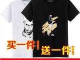 桀之旭瑞 买一送一纯棉潮牌男T恤