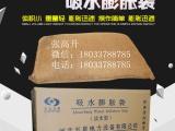 石家庄汛期专用的吸水膨胀袋B吸水膨胀袋厂家/承压150kg