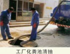 宜兴屺亭街道雨污管道疏通(化粪池抽粪)