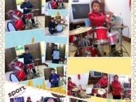 长期培训儿童架子鼓等考级培训,加强班