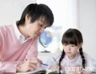 黄冈大学生家教网免费为你推荐在校大学生一对一上门
