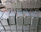 广州中山专业UPS电池回收 通迅电池回收 蓄电池回收