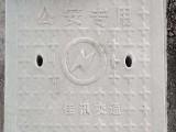 重庆砼井盖厂家电话