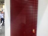 上海普陀窗帘定做公司 普陀长宁定做电动窗帘价格 上门测量