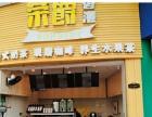 黄村 王府井百货旁 奶茶、冷饮店转让
