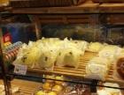 【巴黎贝甜加盟】西点小吃蛋糕店加盟/烘焙技术学习