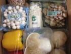 2018郑州无公害蔬菜年货箱