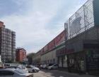 《迅帮网》北园华联超市外美发店转让