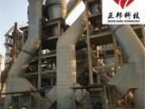 供应销售耐磨胶泥专用于水泥厂 电厂易磨损部位
