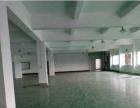 港口金港路独院分租2楼700平带3吨电梯、宿舍
