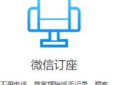 武汉app软件开发要上哪买比较好 武汉APP开发公司