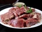 坨坨清汤刀叉牛肉加盟