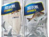 外贸出口 福建特产 宁德大黄鱼黄瓜鱼 威尔斯 250克真雕鱼片