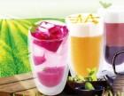 酸奶加盟 酸奶加盟好喝酸奶网红推荐