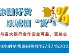 郑州房产证抵押贷款能做二次贷