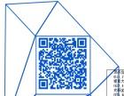 宁波G机械设计自动编程CAD数控车加工中心