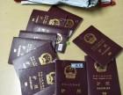 欧洲长期签证办理多次往返签证怎么办理出国签证申请