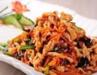 炒菜学习哪里找-北京品味轩餐饮培训加盟中心欢迎你