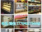 超市水果牛奶冷柜四门冷藏冷冻冰箱蛋糕柜水果风幕柜饮料柜鲜肉柜