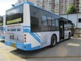 您提供长沙公交车广告投放一站式服务