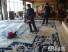 鼓楼区周边专业清洗羊毛地毯 化纤地毯 单位地毯清洗 咨询电话
