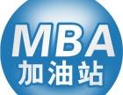 2018年MBA提前面试的学校你知道有哪些吗 无锡暑假集训