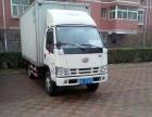 箱式货车4.2米