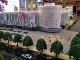红星国际广场旺铺 出售