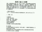湖南鸿粤商务有限公司