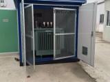 10kv高压环网柜环网柜