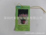 厂家印刷设计吊牌 胶印防水合成衣服纸吊牌 标签批发