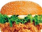 龙马大道美乐汉堡店可送外卖 汉堡 薯条 小吃炒饭等