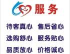 欢迎访问(宁波恒维马桶官方网站)各售后服务咨询电话欢迎您