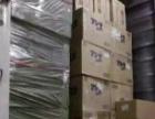 香港包税进口清关