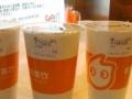 加盟Coco奶茶好吗?如何开一家赚钱的奶茶加盟店