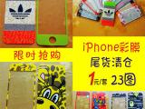 彩膜尾货处理 低至一元 苹果4代彩色闪钻膜 IPhone手机彩膜