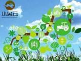 南宁小程序开发智慧农业小程序软件设计价格