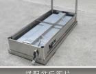 整机加厚电热保温四格售卖台不锈钢快餐台 保温汤池打菜台售饭台
