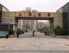 市中 上海世家 3室 1厅 130平米 整租