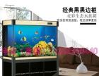 昆明鱼缸,昆明鱼缸定做,昆明风水鱼缸,昆明风水鱼缸定做,昆明