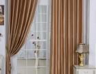 温馨服务天津市长期上门定做安装维修各式窗帘