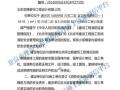 先代办后付款服务全北京,低价代办消防备案手续开工证