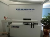 导热凝胶TTH-35BD
