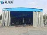江汉户外大帐篷厂家在哪 汉兴推拉雨棚交叉支架